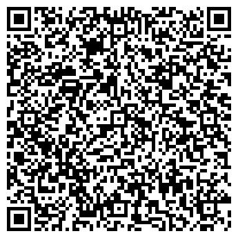 QR-код с контактной информацией организации Частное предприятие Элит-Сервис