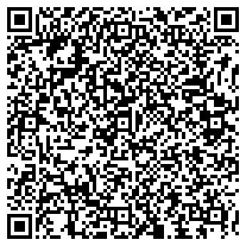 """QR-код с контактной информацией организации Общество с ограниченной ответственностью ООО НПП """"Гарпун"""""""