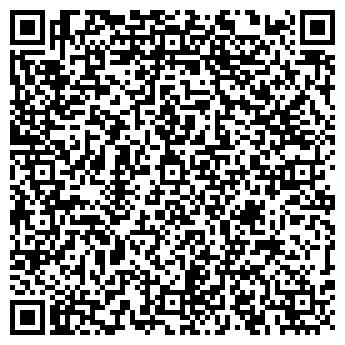 QR-код с контактной информацией организации ЧП Рогов