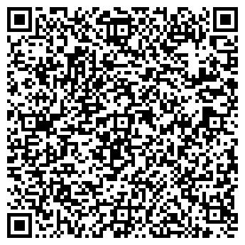 """QR-код с контактной информацией организации """"Фрегат"""""""