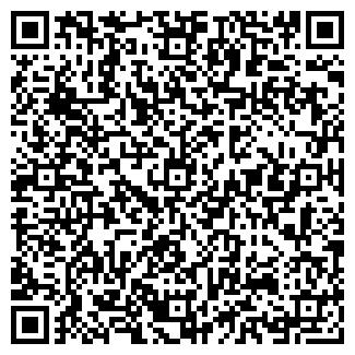 QR-код с контактной информацией организации ЖЭУ № 20