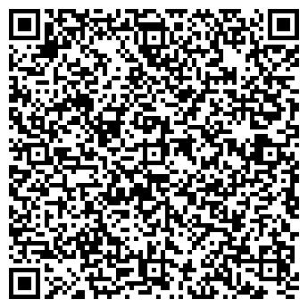 QR-код с контактной информацией организации Общество с ограниченной ответственностью Строймаг
