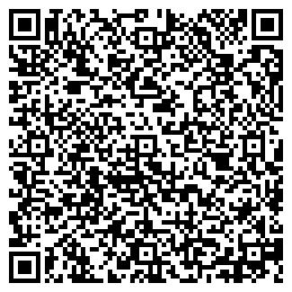 QR-код с контактной информацией организации Общество с ограниченной ответственностью СиС Трейд