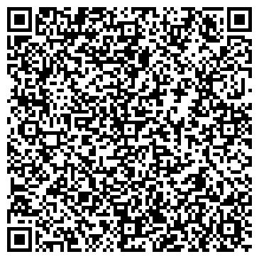 QR-код с контактной информацией организации Си Эн Груп (CN Group), ООО