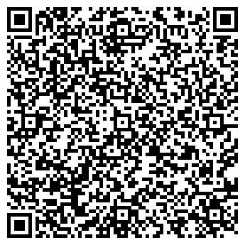 QR-код с контактной информацией организации СПД Вялов