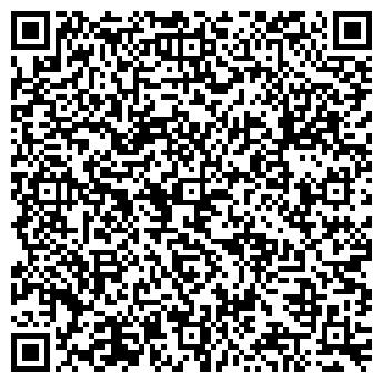 QR-код с контактной информацией организации Евро-пласт 2012