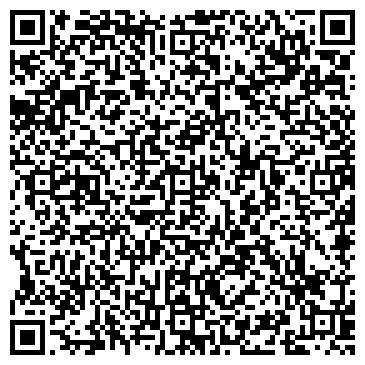 QR-код с контактной информацией организации Общество с ограниченной ответственностью ООО МТПК «Авега»