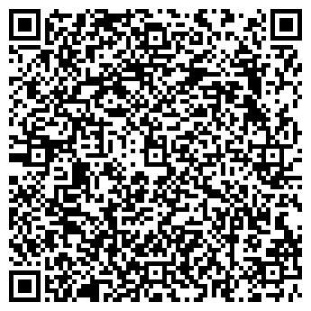 QR-код с контактной информацией организации Dizain Studio, ЧП