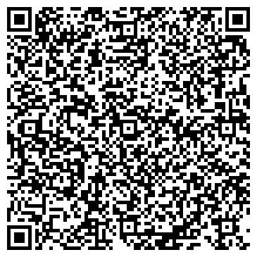 QR-код с контактной информацией организации Декор, ООО (Decor)