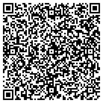 QR-код с контактной информацией организации Вип сервис, ЧП