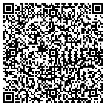QR-код с контактной информацией организации Ланфран, СПД