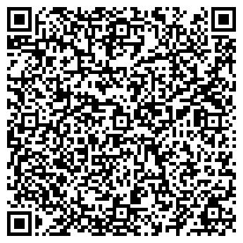 QR-код с контактной информацией организации У ЭДУАРДА