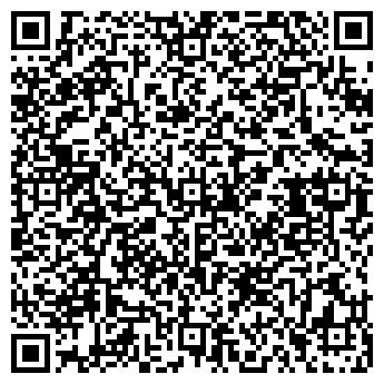 QR-код с контактной информацией организации МендС, ООО