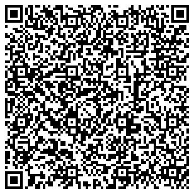 """QR-код с контактной информацией организации ООО Юридическая компания """"Антанта профи"""""""