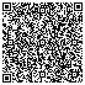 QR-код с контактной информацией организации Лучший Дом, СПД
