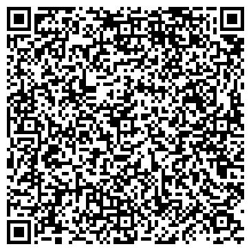QR-код с контактной информацией организации Арт-видение (Art-vision), ЧП