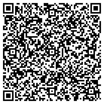 QR-код с контактной информацией организации Элита плюс, ЧП