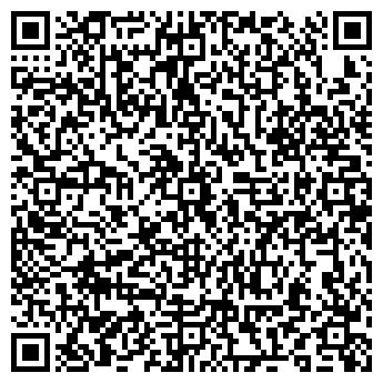 QR-код с контактной информацией организации Стеля-Люкс, ООО