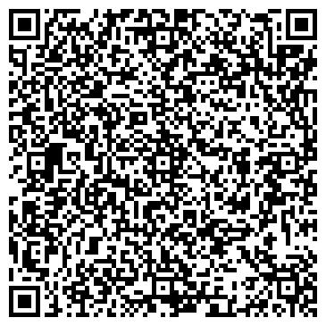 QR-код с контактной информацией организации Veerline, ЧП