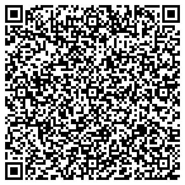 QR-код с контактной информацией организации Арт Фльор (Аrtfleur), ООО