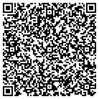 """QR-код с контактной информацией организации """"Срібний Лев"""""""