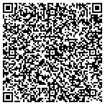 """QR-код с контактной информацией организации Интернет-магазин """"Визон"""""""