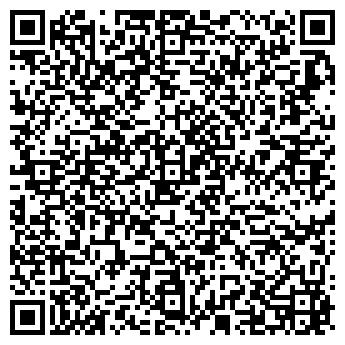 QR-код с контактной информацией организации АЛЬТО ДИЗАЙН