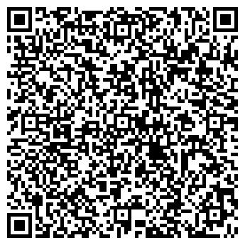 """QR-код с контактной информацией организации Частное предприятие ООО """"Demi-Lune"""""""