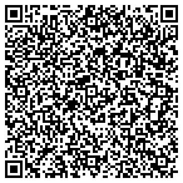 QR-код с контактной информацией организации Комфорт плюс, ООО