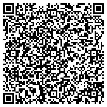 """QR-код с контактной информацией организации OOO""""СК Дом Мечты"""""""