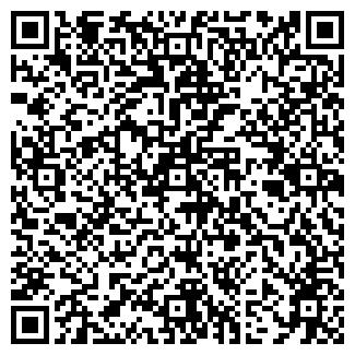 QR-код с контактной информацией организации Субъект предпринимательской деятельности Эталон