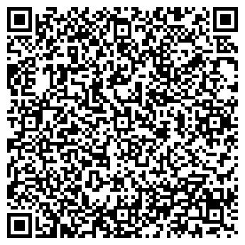QR-код с контактной информацией организации Relaif, ООО