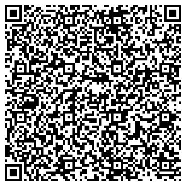 QR-код с контактной информацией организации Натяжные потолки от лучших производителей, ООО