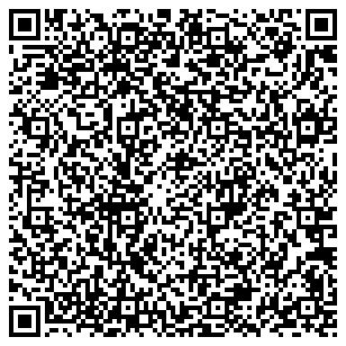 QR-код с контактной информацией организации Стели Дрим, ООО (Stelidream)