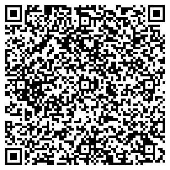 QR-код с контактной информацией организации Статус, СПД