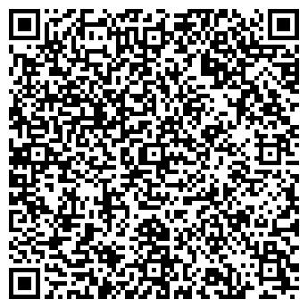 """QR-код с контактной информацией организации ООО """"Грандевробуд"""""""