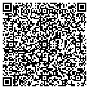 QR-код с контактной информацией организации Общество с ограниченной ответственностью ООО «Кариатида»
