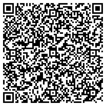 """QR-код с контактной информацией организации Натяжні стелі """"Марісоль"""""""