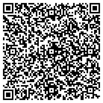 QR-код с контактной информацией организации ПП Вояк