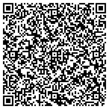 QR-код с контактной информацией организации Общество с ограниченной ответственностью ООО «Производственное Предприятие Формал»