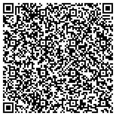 QR-код с контактной информацией организации Комплексстрой, Компания