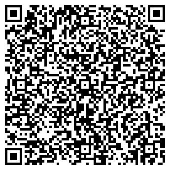 QR-код с контактной информацией организации Окна тут, ООО