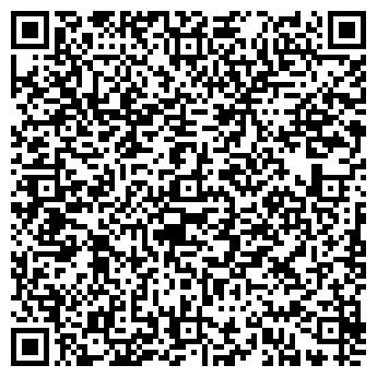"""QR-код с контактной информацией организации """"Гарпун"""""""