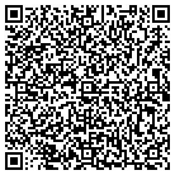 QR-код с контактной информацией организации СПД Шаповал
