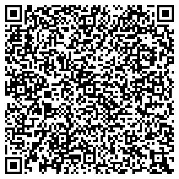 QR-код с контактной информацией организации Миррор, ЧП (Mirror)