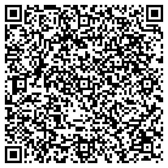 QR-код с контактной информацией организации Полупан ФЛП