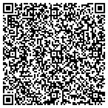 QR-код с контактной информацией организации Делюкс(Deluxe), ЧП