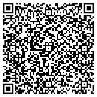 QR-код с контактной информацией организации ДАГАЛЬ