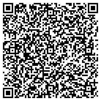 QR-код с контактной информацией организации Общество с ограниченной ответственностью Стеллаж Ком Юа