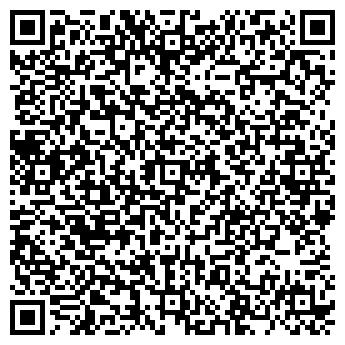 """QR-код с контактной информацией организации ТОВ """"DREAM HOUSE"""""""